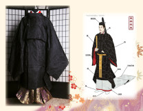 Cosplay men's wear Other men's wear Customized Yiyao Over 14 years old Official dress Version (as shown in the picture), yuanboya film version (as shown in the exhibition), no lining, seam armpit robe, hanging tassel crown Animation, original, film and television Tailor made Japan Yin Yang teacher