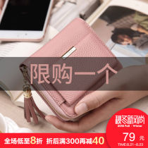 wallet Short Wallet cowhide Viney Pink black red apricot brand new Europe and America female Zipper buckle Solid color 70% off youth tassels 2006e