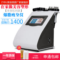 Fat throwing / crushing / dissolving machine Other / other my013 Hand held Beauty salon
