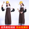 apron Brown leather waterproof apron, coffee leather waterproof apron Sleeveless apron waterproof Chinese style PVC Cooking / baking / barbecue Average size yes
