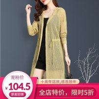 Wool knitwear Summer 2021 Average size Yellow, white, apricot Long sleeves singleton  Cardigan other More than 95% Medium length Thin money commute easy Hood routine Solid color A button literature MSOSY1758 30-34 years old Marth Beth Hollowing out