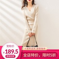 Dress Autumn 2020 white Average size longuette singleton  Long sleeves commute V-neck High waist Solid color Socket One pace skirt routine Others 25-29 years old Type A Marth Beth Splicing 51% (inclusive) - 70% (inclusive) knitting wool