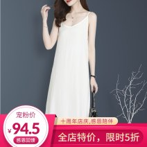 Dress Summer 2021 White, black, red, yellow, pink, light apricot M,L,XL,2XL Mid length dress Two piece set Sleeveless commute V-neck High waist Solid color Socket A-line skirt other camisole 30-34 years old Type A Marth Beth literature MSOSY19957 More than 95% Chiffon polyester fiber