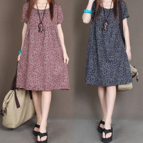 Dress Summer of 2018 Navy, red coffee, greyish green S,M,L,XL,2XL Mid length dress singleton  Short sleeve commute Crew neck Loose waist Dot Socket A-line skirt routine Others 25-29 years old Type A Other / other literature Pocket, print Summer style dress 51% (inclusive) - 70% (inclusive) brocade