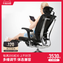 Computer chair Yes Yes Yes Yes assemble other Yes Sihoo / Xihao Mesh cloth Yes s01-JT  Provide installation instruction, installation instruction video and simple installation tools Yes Quality luxury 34.5  0.315  All cities Rotating lifting armrest Aluminum alloy feet