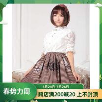 skirt Spring 2015 XS,S,M,L,XL coffee Middle-skirt Sweet Natural waist Princess Dress other