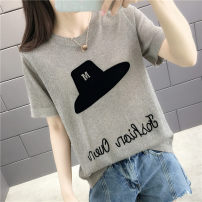 T-shirt Light gray Khaki black S M L XL Summer 2021 Short sleeve Crew neck easy Regular routine commute other 96% and above 18-24 years old originality Cartoon animation Windstyle printing Other 100% Pure e-commerce (online only)