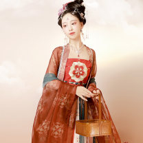 Hanfu 96% and above Autumn 2020 S,M,L polyester fiber