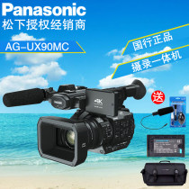 Digital camera Over 8 million Panasonic / Panasonic 169mm W x 195mm H x 382mm L SDHC memory card, SDXC memory card 1 inch Optical anti shake MOS black Package 2 AG-UX90MC Panasonic / Panasonic ag-ux90