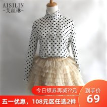 skirt Autumn 2016 S M L XL Which color does Beige need? Pink is mentioned in the order Short skirt gorgeous Natural waist Cake skirt Solid color Type A 25-29 years old G2015D56 Evelyn Splicing Pure e-commerce (online only)