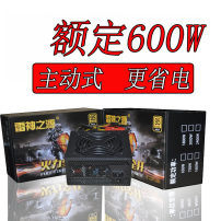 Machine power supply Desktop support support 400W Titanium Passive brand new Chinese Mainland 400W 8PIN 3 8PIN+2x6PIN 2 Non module One point two One point one More than three