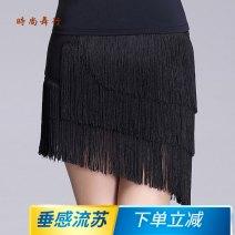 Latin bottom female S. M, l, XL, XXL, XXXL, larger Irregular skirt Rumba, Chacha, samba, cowboy, bullfight other