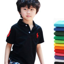 T-shirt Other / other male summer Short sleeve Crew neck Korean version No model nothing Pure cotton (100% cotton content) other Cotton 100% Class A other