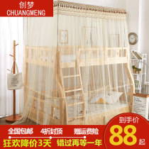 Mosquito net Create a dream Single door Palace mosquito net other currency stainless steel 2017-cmwzb-88