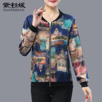 Middle aged and old women's wear Summer 2020 fashion Jacket / jacket Straight cylinder singleton  Broken flowers Cardigan moderate V-neck have cash less than that is registered in the accounts routine Yeshanyuan zipper other Other 100% 96% and above Pure e-commerce (online only) zipper