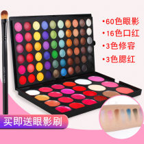 Make up tray no Normal specification Yueyi flower Other effects China SP82 Any skin type 3 years 2014 November Yueyi flower 82 color makeup plate 82 color plate