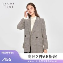 suit Spring 2021 Dark brown plaid 05 155/80A/S 160/84A/M 165/88A/L Long sleeves routine Straight cylinder tailored collar double-breasted routine lattice EWXSJ1L805A 25-29 years old 96% and above polyester fiber Eichitoo / Aiju rabbit pocket Polyester 97% polyurethane elastic fiber (spandex) 3%