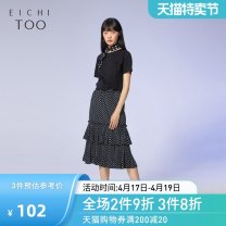 skirt Summer of 2019 155/64A/S 160/68A/M 165/72A/L Black pattern 41 Mid length dress Natural waist Umbrella skirt Dot Type A 25-29 years old EQDDJ2J035A More than 95% Eichitoo / Aiju rabbit polyester fiber printing Polyester 100% Same model in shopping mall (sold online and offline)