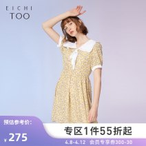 Dress Summer 2021 Light yellow pattern B8 155/80A/S 160/84A/M 165/88A/L 170/92A/XL Mid length dress singleton  Short sleeve other middle-waisted Broken flowers Socket Ruffle Skirt routine 25-29 years old Type X Eichitoo / Aiju rabbit Splicing EQLBD2L717A More than 95% polyester fiber Polyester 100%