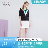 skirt Spring of 2019 155/64A/S 160/68A/M 165/72A/L 170/76A/XL Bleaching 24 Short skirt street Natural waist A-line skirt Solid color Type A 25-29 years old EQDDJ1J023A More than 95% other Eichitoo / Aiju rabbit polyester fiber Polyester 100% Same model in shopping mall (sold online and offline)