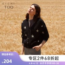 woolen coat Spring 2021 155/80A/S 160/84A/M 165/88A/L Viscose fiber 51% (inclusive) - 70% (inclusive) routine Long sleeves Single breasted routine other Eichitoo / Aiju rabbit 25-29 years old Splicing Viscose (viscose) 52% polyester 29% polyamide (nylon) 19%