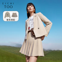 Fashion suit Spring 2021 155/80A/S 160/84A/M 165/88A/L 25-35 years old Eichitoo / Aiju rabbit 71% (inclusive) - 80% (inclusive) polyester fiber Polyester 75% viscose 20% polyurethane elastic 5% Same model in shopping mall (sold online and offline)