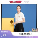 T-shirt Bleached E1 black N7 155/80A/S 160/84A/M 165/88A/L 170/92A/XL Summer 2021 Short sleeve Crew neck easy Regular routine cotton 96% and above 25-29 years old humor Cartoon animation Eichitoo / Aiju rabbit ENTBD2L732A printing Cotton 100% Pure e-commerce (online only)