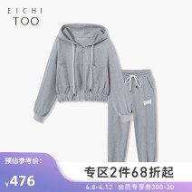 Fashion suit Spring 2021 155/80A/S 160/84A/M 165/88A/L Light grey 02 25-35 years old Eichitoo / Aiju rabbit ETHTJ1L002A 51% (inclusive) - 70% (inclusive) cotton Cotton 70% polyester 26% polyurethane elastic fiber (spandex) 4% Same model in shopping mall (sold online and offline)