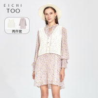 Dress Spring 2021 Light purple 01 155/80A/S 160/84A/M 165/88A/L longuette Two piece set Long sleeves other middle-waisted Broken flowers Socket other routine 25-29 years old Type H Eichitoo / Aiju rabbit printing EQLFJ1L001A 51% (inclusive) - 70% (inclusive) cotton Cotton 63% pan 37%