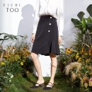 skirt Spring 2021 155/64A/S 160/68A/M 165/72A/L 170/76A/XL Black 14 Mid length dress Natural waist A-line skirt Solid color Type A 25-29 years old EQDDJ1L014A 91% (inclusive) - 95% (inclusive) other Eichitoo / Aiju rabbit polyester fiber Asymmetry Polyester 95% polyurethane elastic fiber (spandex) 5%