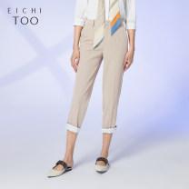 Casual pants Khaki 03 155/64A/S 160/68A/M 165/72A/L 170/76A/XL Summer 2020 trousers Pencil pants Natural waist routine 25-29 years old 71% (inclusive) - 80% (inclusive) EKCAJ2K003A Eichitoo / Aiju rabbit pocket polyester fiber Polyester 76% viscose 19% polyurethane elastic 5%