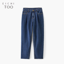 Jeans Spring 2020 trousers Natural waist Straight pants routine 25-29 years old Cotton denim Eichitoo / Aiju rabbit 96% and above Cotton 100% Same model in shopping mall (sold online and offline)