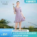 Dress Summer 2021 Light purple pattern A7 155/80A/S 160/84A/M 165/88A/L 170/92A/XL Mid length dress singleton  Short sleeve V-neck middle-waisted Socket other routine 25-29 years old Type X Eichitoo / Aiju rabbit Frenulum EQLBD2L706A More than 95% other cotton Cotton 100%