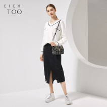 skirt Spring 2020 155/64A/S 160/68A/M 165/72A/L 170/76A/XL Black 02 longuette Natural waist skirt Solid color Type H 25-29 years old More than 95% Eichitoo / Aiju rabbit cotton Cotton 100% Same model in shopping mall (sold online and offline)