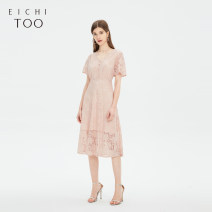 Dress Summer 2020 Pink 49 155/80A/S 160/84A/M 165/88A/L 170/92A/XL longuette singleton  Short sleeve V-neck Loose waist Solid color Socket other routine 25-29 years old Type X Eichitoo / Aiju rabbit Lotus leaf edge EQLBJ2K045A 51% (inclusive) - 70% (inclusive) nylon