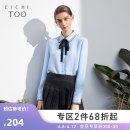 shirt Light blue 18 155/80A/S 160/84A/M 165/88A/L 170/92A/XL Spring 2021 polyester fiber 96% and above Long sleeves other Regular other other routine other 25-29 years old Eichitoo / Aiju rabbit ENEAJ1L818A Polyester 100% Same model in shopping mall (sold online and offline)