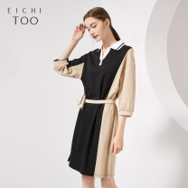 Dress Spring 2020 Black mosaic 11 160/84A/M longuette singleton  Long sleeves other Loose waist other Socket other routine 25-29 years old Type H Eichitoo / Aiju rabbit Splicing EQLCJ1K011A 31% (inclusive) - 50% (inclusive) nylon Same model in shopping mall (sold online and offline)