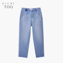 Jeans Spring of 2019 trousers Natural waist Overalls routine 25-29 years old Cotton denim light colour Eichitoo / Aiju rabbit 96% and above Cotton 100% Same model in shopping mall (sold online and offline)