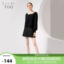skirt Spring 2020 155/64A/S 160/68A/M 165/72A/L 170/76A/XL Black 09 Short skirt Natural waist A-line skirt Solid color Type A 25-29 years old EQDDJ1K009A 91% (inclusive) - 95% (inclusive) Eichitoo / Aiju rabbit polyester fiber Polyester 95% polyurethane elastic fiber (spandex) 5%