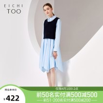 Dress Spring 2020 Light blue mosaic 04 155/80A/S 160/84A/M 165/88A/L 170/92A/XL longuette Two piece set Long sleeves other Loose waist other other A-line skirt routine 25-29 years old Type X Eichitoo / Aiju rabbit EQLFJ1K004A 30% and below polyester fiber
