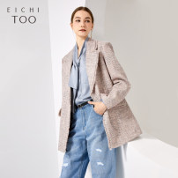suit Spring 2020 Pink 01 155/80A/S 160/84A/M 165/88A/L 170/92A/XL Long sleeves routine Straight cylinder A button routine EWXSJ1K001A 25-29 years old 31% (inclusive) - 50% (inclusive) acrylic fibres Eichitoo / Aiju rabbit Polyacrylonitrile (acrylic) 44% polyester 22% others 34%