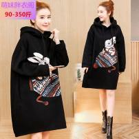 Pajamas / housewear set female Other / other Large L, large XL, large 2XL, large 3XL, large 4XL black wool Long sleeves thickening Hood other