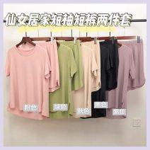 Pajamas / housewear set female Other / other Average size Green, gray, blue, yellow, black, pink viscose  Short sleeve pajamas routine Socket youth