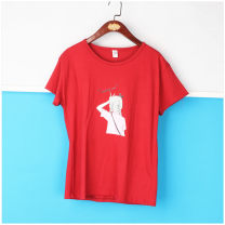 T-shirt gules 2XL other 30% and below