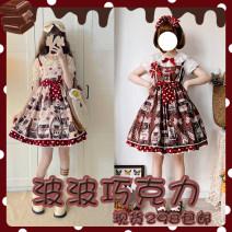 Cosplay women's wear skirt goods in stock Over 14 years old Chocolate [Full 298], milk tea [Full 298] original S,M,L