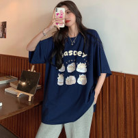 T-shirt Light blue, white, navy M,L,XL Summer 2021 easy other 31% (inclusive) - 50% (inclusive) 18-24 years old Other / other ysg6064