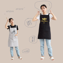 apron Breakfast black with orange, breakfast black with white, breakfast gray with black Sleeveless apron antifouling Simplicity pure cotton Household cleaning Average size Broken flower home public no like a breath of fresh air