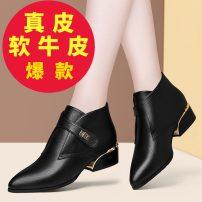 Sandals 35,36,37,38,39,40 Black 98185, beige 98185, black red 98196, black blue 98196, black 98153, beige 98153, black 98193, beige 98193, black 98186, blue 98186, black 98183, beige 98183 top layer leather Shield Fox Sharp point Thick heel Middle heel (3-5cm) Autumn 2020 zipper Korean version rubber