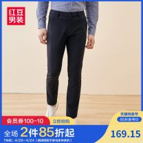 Casual pants Hodo / red bean Fashion City B4 cloud ink black 29 30 31 32 33 34 35 36 38 40 42 thin trousers Other leisure Self cultivation Micro bomb HMDKA1K1G04 summer Youthful vigor middle-waisted Regenerated cellulose fiber 60% polyester fiber 36% polyurethane elastic fiber (spandex) 4%