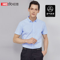 shirt Fashion City Hodo / red bean 165/84A 170/88A 175/92A 180/96A 185/100B 190/104B [B1] blue [S3] gray [G1] grass green routine square neck Short sleeve Self cultivation Other leisure summer HMDJF1C1018. middle age 2019 Summer of 2019